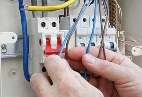 Обзор. Электропроводка и ее виды