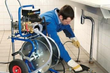 Что делать, если воняет канализация или раковина ?