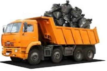 Особенности строительного мусора