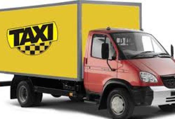 Грузовое такси — быстро, выгодно и надежно