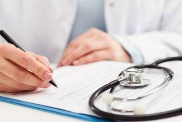 Что необходимо знать о добровольном медицинском страховании
