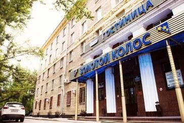 Гостиница «Золотой Колос» — удобное расположение и комфорт для каждого посетителя