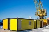 Назначение строительной бытовки