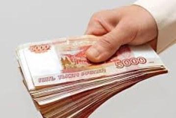 Займы без справок в Узбекистане