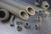 Варианты и преимущества пропиленовых труб для отопления