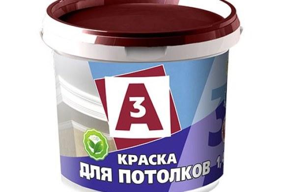 Как выбрать краску для стен и потолков