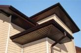 Что такое софиты для крыши?